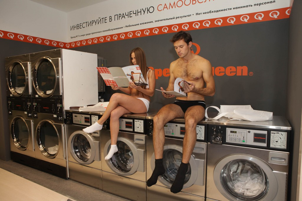 Winmedia Russian Business 29