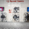 Premises location: No. 1 success factor for a self-service laundry